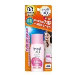 BIORE UV Perfect Bright Milk Sunscreen SPF50+PA++++ FOR FACE