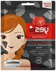 Yes To Tomatoes Clear Skin Detoxifying Charcoal  Face Mask-