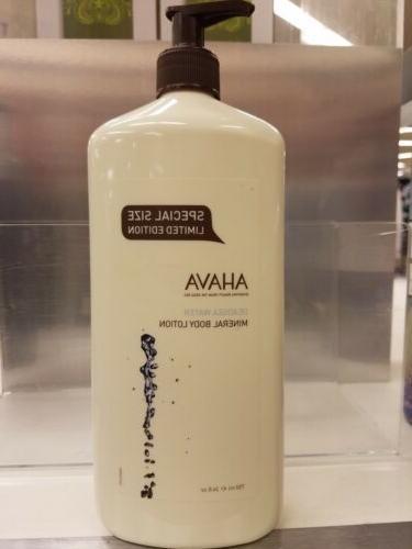 deadsea water mineral body lotion 24oz 750ml