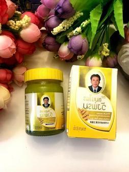 US Seller Wangprom Thai Original Herbal Yellow Balm Product